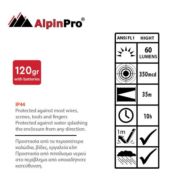 AlpinPro Torch CA 7749 1