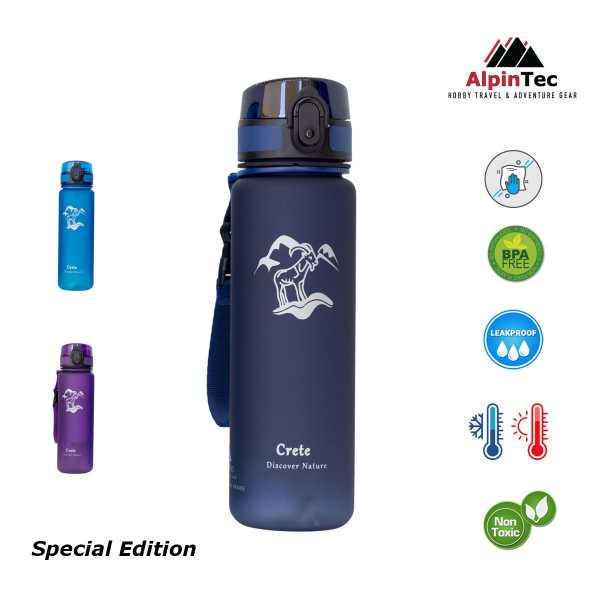 Alpintec S 500CR DB Bottles11