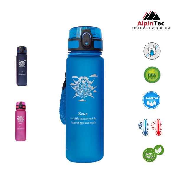 Alpintec S 500ZE BE Bottles11
