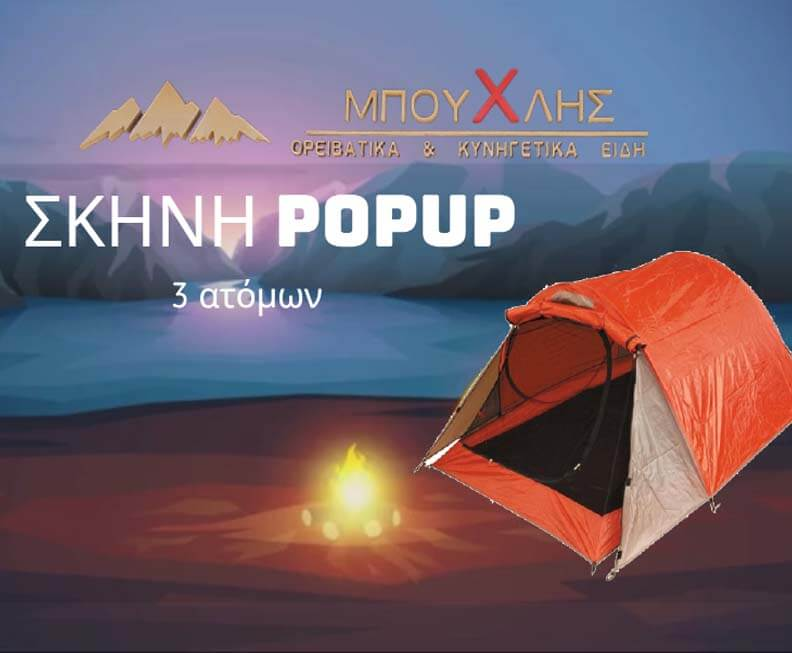 3 persons pop up tent banner