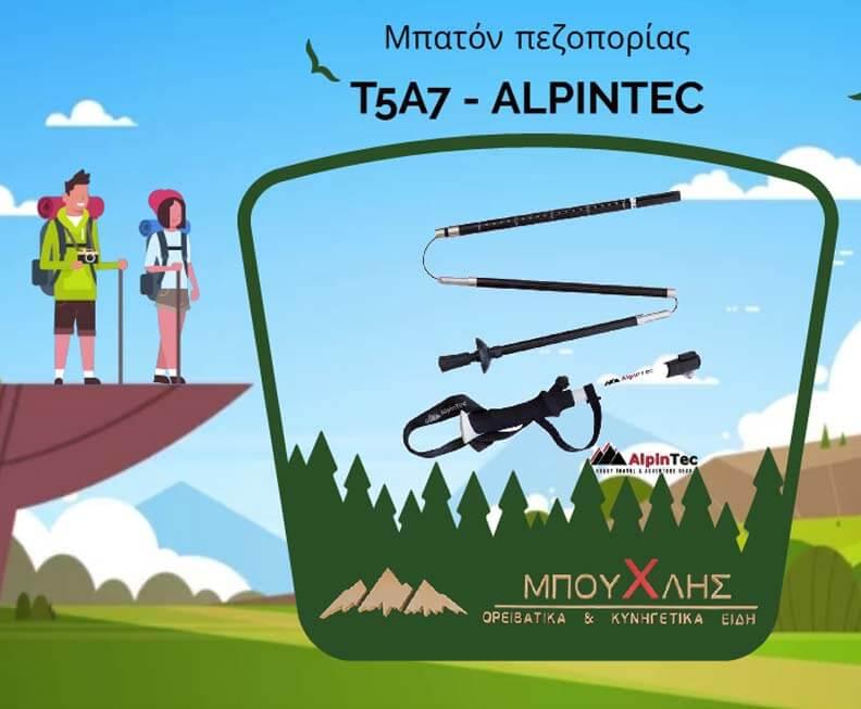 Μπατόν alpintec T5A7