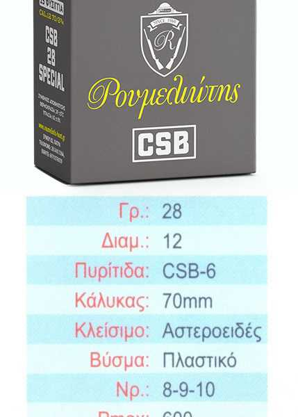 csb special 28 1