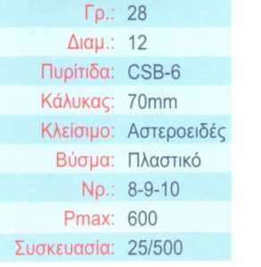 csb special 28