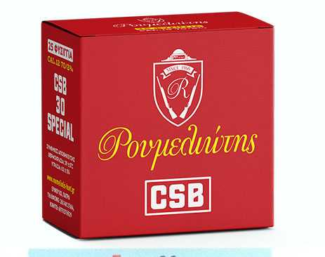 csb special 30