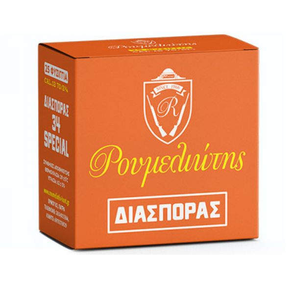 diasporas 600x600 1