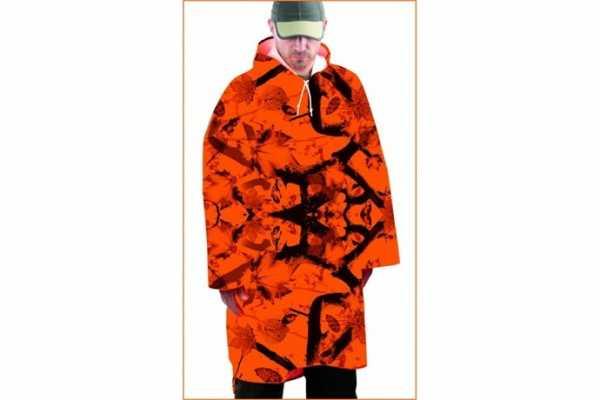 Dispan adiavroxi mperta me tsepi portokali Camo parallagis 1